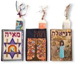 Decorative Prayer Book Covers
