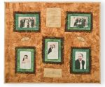 Wedding Wall Hanging